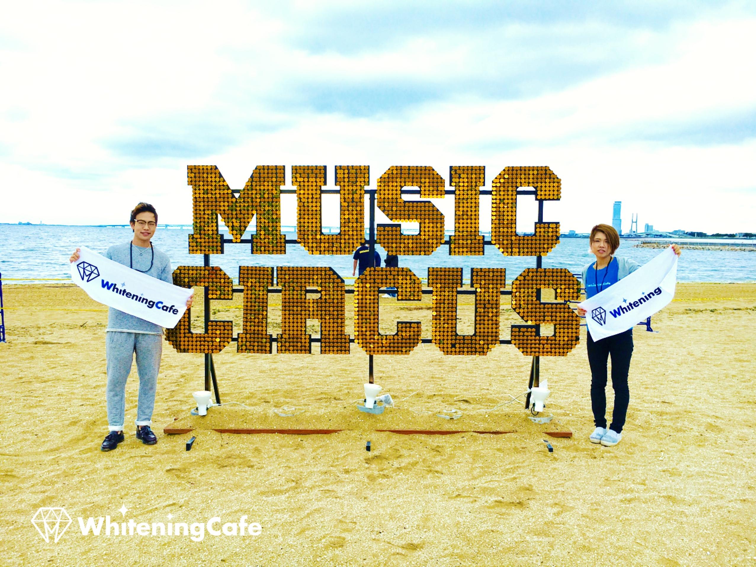 musiccircus01