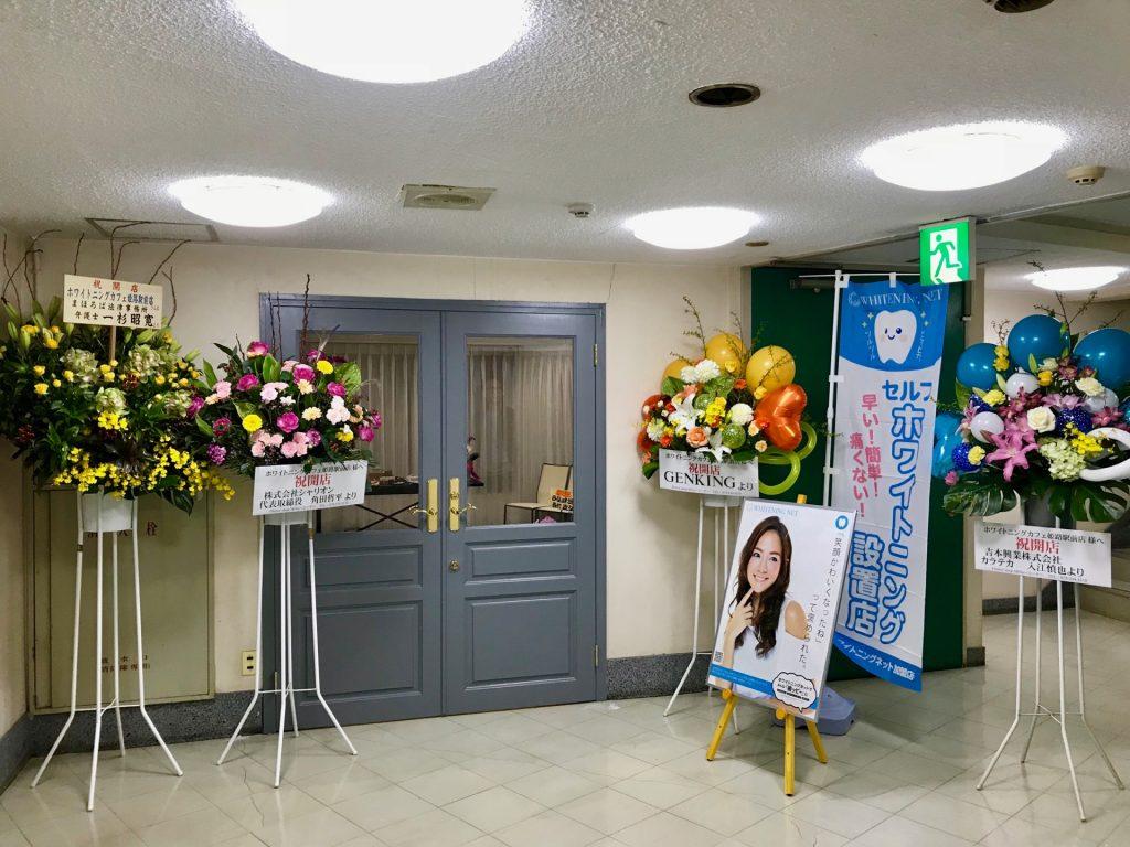 姫路駅前店店内1