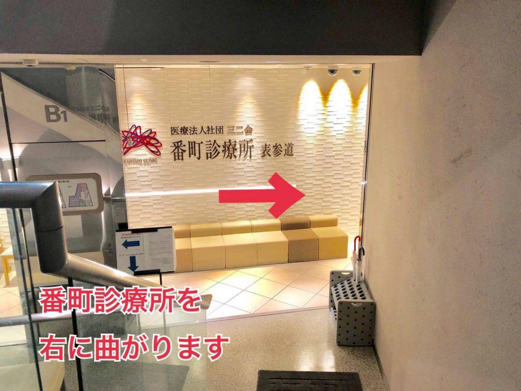 表参道店アクセス3