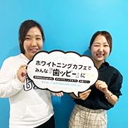【お客様の声・口コミ】神戸三宮本店・ニングさま、ホワイトさま