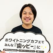 【お客様の声・口コミ】神戸三宮本店・KAORUさま