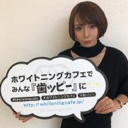 【お客様の声・口コミ】札幌駅前店・shijimiさま