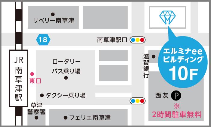 ホワイトニングカフェ南草津店地図