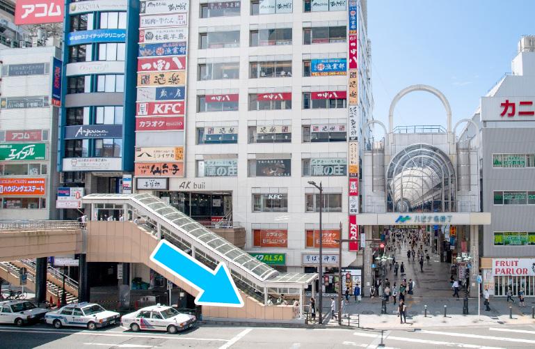 ホワイトニングカフェ仙台アクセス1