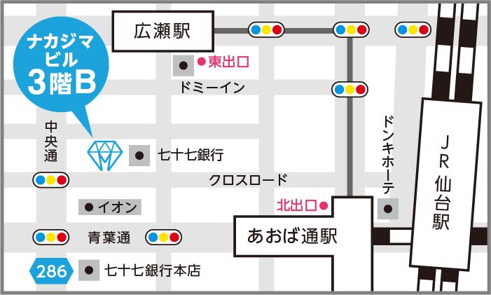 ホワイトニングカフェ仙台店地図